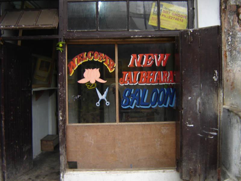 Darjeeling - Ghoom, il Barbiere.