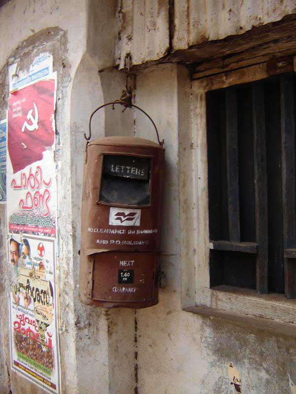 India, Warkala - La Cassetta della Posta.