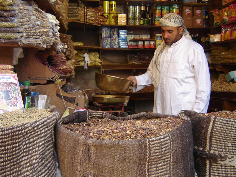 Sanaa, il venditore di caffe