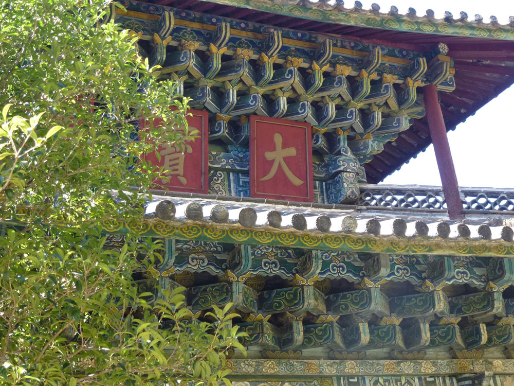Yunnan, antichi fregi